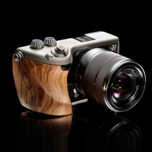 La Lunar Collection d'Hasselblad, un bijou d'appareil photo