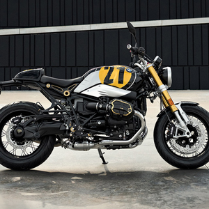 BMW Motorrad Spezial Customization Program